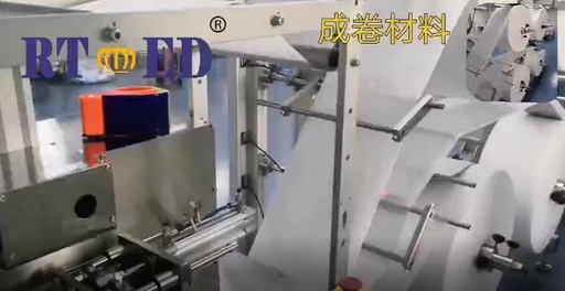 roll melt blowning fabric material