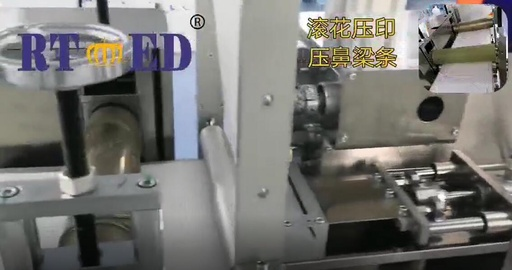 knuring and pressing,insert nose band