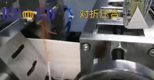 Folding and Pressing