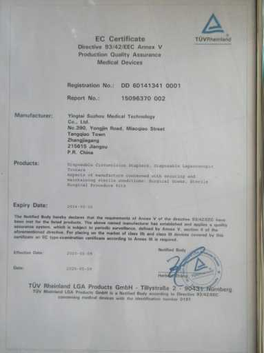 Yingtai Product Certificate.jpg